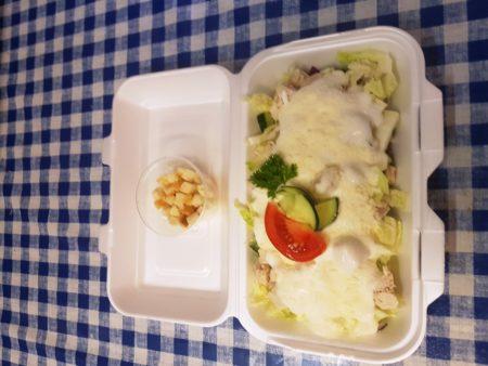 9 cézár saláta